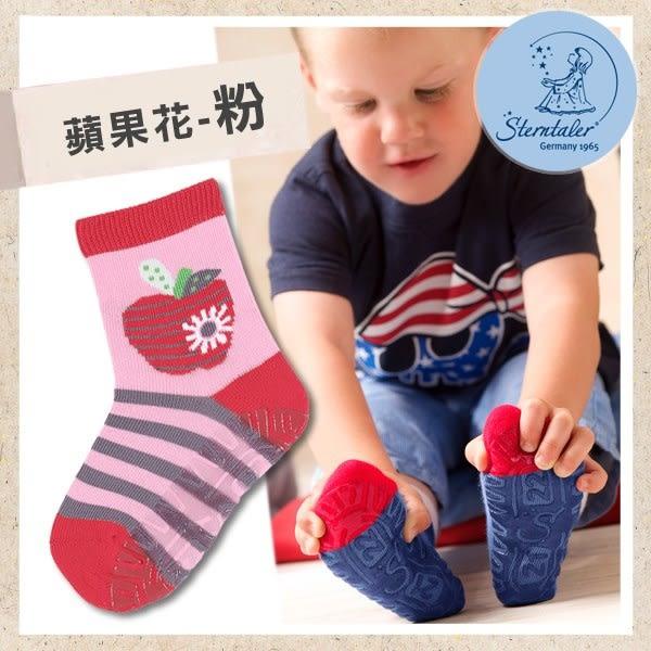 防滑輕薄學步襪-蘋果花粉(9-11cm) STERNTALER C-8021610-806
