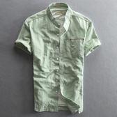 夏季男士休閒短袖亞麻襯衫立領修身棉麻布上衣透氣半袖男襯衣