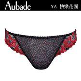 Aubade-快樂花園M刺繡蕾絲三角褲YA-10