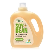 綠的植系濃縮洗衣精-植萃抗菌(1800ml)