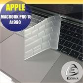 APPLE MacBook Pro 15 2018 A1990 新款 TOUCH Bar奈米銀抗菌TPU鍵盤膜