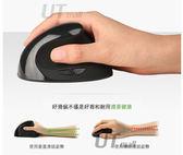 【辦公事必備~護腕】垂直健康辦公微聲無線充電鼠標戴爾聯想華碩筆記本臺式機通用#547