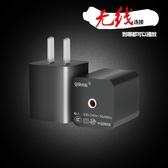 藍牙接收器轉音箱 音響功放音頻適配器轉換器無線傳輸改裝立體聲