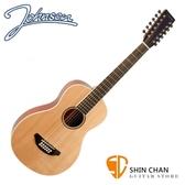 Johnson JG-TR12 38吋 12弦 旅行吉他/民謠吉他/Baby吉他 【JG-TR12-NA】