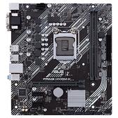ASUS 華碩 PRIME H410M-K Intel 第10代 LGA 1200 腳位 M-ATX 主機板