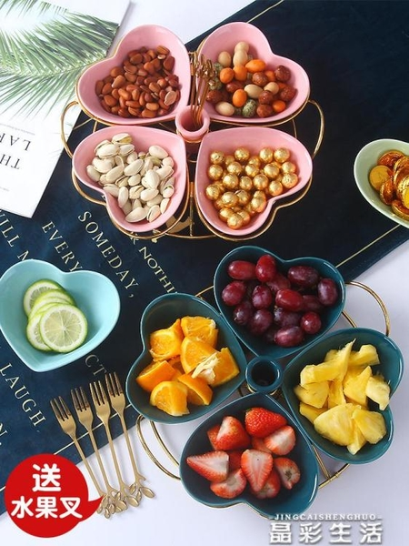 果盤水果盤零食盤子創意客廳家用網紅小吃盤精致拼盤糖干果盤北歐風格 晶彩