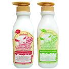 【出清】纖體寶貝 山羊奶極致嫩白玫瑰潤膚乳 玫瑰 / 草本 550ml ☆巴黎草莓☆