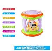 寶寶手拍鼓兒童音樂拍拍鼓可充電益智1歲0-6-7-9-12個月嬰兒玩具3   草莓妞妞