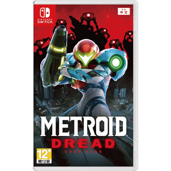 任天堂NS Switch 密特羅德 生存恐懼 Metroid Dread(銀河戰士)-中文版 附贈預購特典 預售