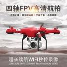 無人機高清專業航拍超長續航遙控飛機兒童充...