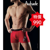 Aubade-壞男人S-M舒棉平口褲(俏女郎系列)