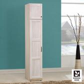 【多瓦娜】鄉村茉莉1.5尺左門衣櫃-含被櫃