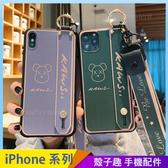日韓暴力小熊 iPhone XS XSMax XR i7 i8 i6 i6s plus 手機殼 掛繩腕帶支架 保護殼保護套 全包邊軟殼