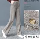 毛呢褲子女秋冬新款高腰垂感寬鬆百搭休閒長褲顯瘦直筒寬管褲【極致男人】
