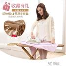 好友燙衣板家用摺疊熨衣服架多功能台式加大號落地加粗穩固熨衣板HM 3C優購