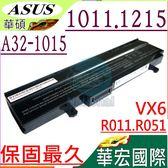 ASUS 電池(保固最久)-華碩 1011,1215,VX6,R011,R051,1016,1016P,1016PE,VX6,1215B,1215N,1215P,A32-1015