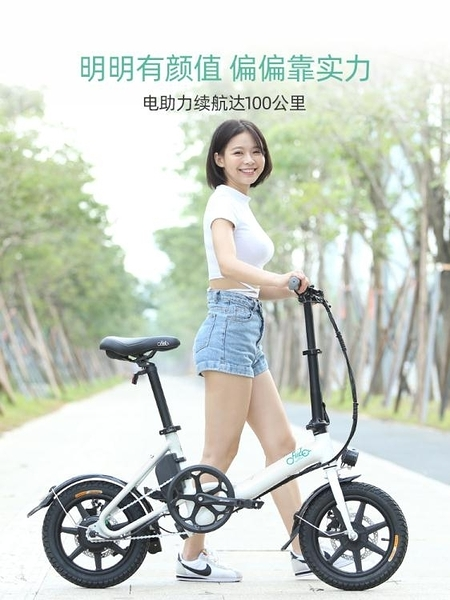 電動車 FIIDO折疊電動自行車小型女士電瓶車助力電單車超輕新國標電動車 叮噹百貨