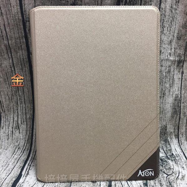 Apple iPad Air2 (A1566/A1567)《Aton質感系磨砂無扣側掀側翻平板皮套》平板套保護套保護殼