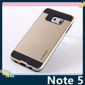 三星 Note 5 N9208 戰神VERUS保護套 軟殼 類金屬拉絲紋 軟硬組合款 防摔全包覆 手機套 手機殼