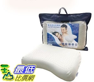 [COSCO代購] W121631 Reverie 舒柔曲線乳膠枕 58 x 38 x 10 公分 Reverie Comfort Latex Pillow