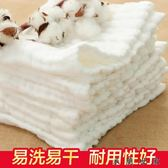 嬰兒紗布尿布全棉紗布透氣尿布尿片