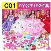 小嘴芭比特大禮盒洋娃娃套裝女孩公主兒童玩具換裝衣服布夢想豪宅 YYP 母親節特惠