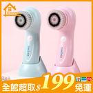 ✤宜家✤充電式電動洗臉刷 洗臉神器 潔面儀 深層毛孔清潔器