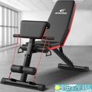 仰臥起坐健身器 啞鈴凳仰臥起坐健身器材家用男專業多功能健身椅腹肌板飛鳥臥推凳 快速出貨