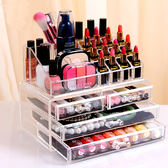 透明化妝品收納盒桌面抽屜式亞克力收納盒大號梳妝臺首飾盒彩妝盒