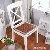 簡易大號司機竹子坐墊 辦公室夏包邊內飾連體大氣夏季夏日清涼椅·享家生活館