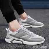 夏秋季男鞋新款厚底戶外運動鞋子男學韓版潮流休閒鞋灰色潮鞋跑步  茱莉亞