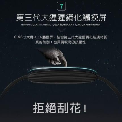 運動手環終極版 9H超鋼化猩猩防刮 (內有影片) 防水手錶 老人小孩健身【CA0076】智能運動手環