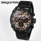 【萬年鐘錶】elegantsis  軍事迷彩三環計時槍械螺絲 鍍黑x咖啡迷彩 47mm  ELJF47-6Y03MA