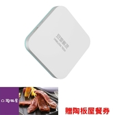 安博盒子主機送陶板屋餐券1張AI聲控遙控器UBOX8電視盒X10