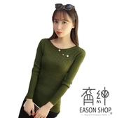 EASON SHOP(GU8990)韓版簡約百搭純色圓領長袖坑條紋針織衫女上衣服彈力貼身內搭衫短版修身顯瘦白色