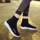 高筒鞋—新款彈力襪子鞋男春季高筒懶人鞋情侶一腳蹬運動韓版潮流男鞋 korea時尚記