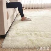北歐地毯臥室客廳滿鋪可愛房間床邊毯茶几沙發榻榻米長方形地墊 KV975 『小美日記』