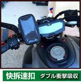 KYMCO g6 KTR VJR TECHNO GT V-LINK GP nsr光陽奔騰摩托車架機車改裝手機座三冠王支架
