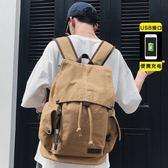 後背包 韓版男士背包休閒雙肩包男時尚帆布男包旅行包電腦包潮流學生書包-BB奇趣屋