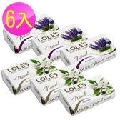 【六入】LOLES草本薰衣草+草本茉莉護膚皂150g