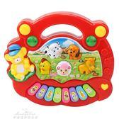 動物農場音樂琴 寶寶啟蒙早教兒童玩具 電子琴女孩益智音樂琴 中秋節特惠下殺