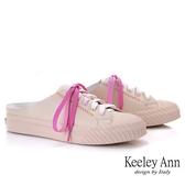 Keeley Ann我的日常生活 韓版餅乾全真皮穆勒休閒鞋(粉紅色)-Ann系列