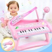 兒童電子琴帶麥克風女孩入門小鋼琴寶寶多功能可彈奏音樂玩具禮物CY 後街五號
