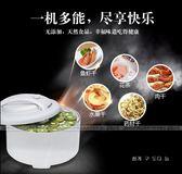 干果機干果機食物脫水烘干機食品水果蔬菜風干機寵物零食家用多莉絲旗艦店YYS220V