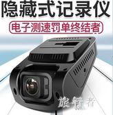 行車記錄儀 測速電子狗一體機新款影像高清全景夜視 BF6748【旅行者】