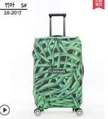 行李箱保護套拉桿箱套防塵罩20/24/28寸彈力耐磨旅行箱子外套 貝兒鞋櫃