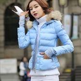 羽絨外套-短版流行時尚可愛毛領女夾克3色73it94[時尚巴黎]