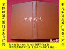 二手書博民逛書店THE罕見CONQUEROR`S WIFE征服者的妻子(精裝原版