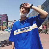 韓版百搭chic字母拼色情侶短袖T恤學生半袖衣服