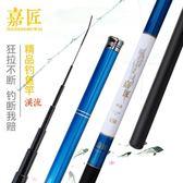 魚竿套裝組合手竿溪流台釣竿釣魚竿桿新手初學者垂釣漁具全套   LannaS